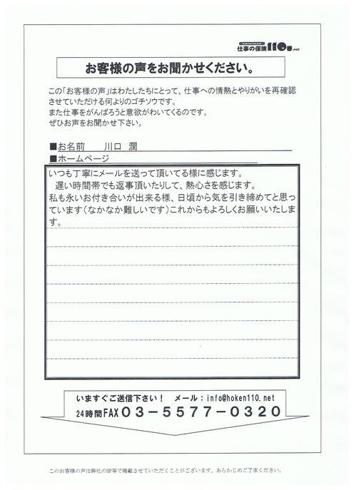 kawaguchisankoe.jpgのサムネイル画像のサムネイル画像