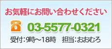 PL保険を無料設計