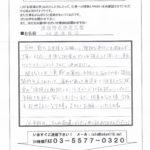 ■千葉県八街市 渡邉防水塗装工業 渡邉様