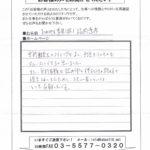 ■岡山県岡山市 おかやま青果㈱ 福岡様